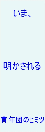 himitsu02.jpg